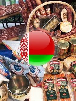 Продукты из Белоруссии